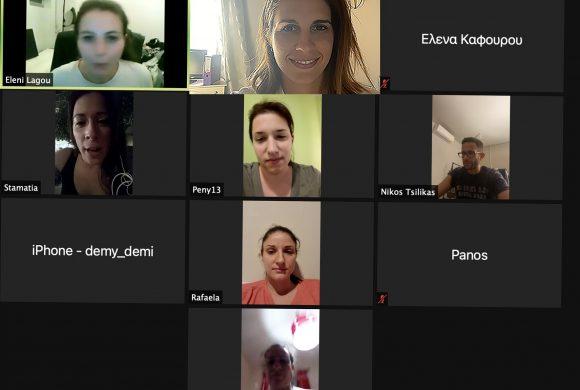 Διαδικτυακή συνάντηση: Οι πολιτισμοί της ΕΕ –ταξιδέψτε μαζί τους